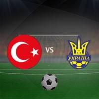 Прогноз Турция - Украина 6 октября 2016