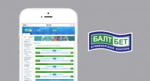 Приложение Балтбет