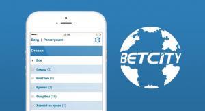 Скачать приложение БетСити