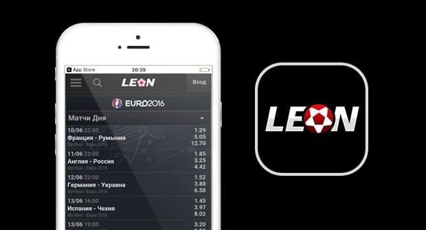 скачать приложение leon ru