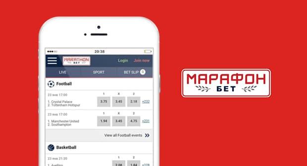 Марафон приложение для андроид скачать бесплатно