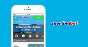 Приложение Спортингбет