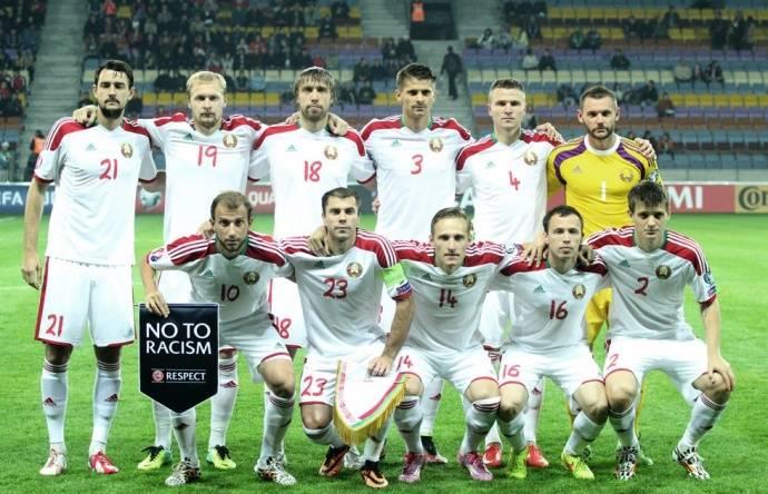 Прогноз Болгария - Беларусь 13 ноября