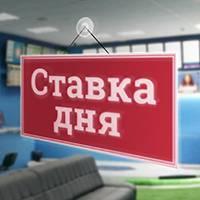 Прогноз Терек - Томь