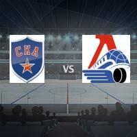 СКА - Локомотив 29 декабря