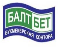 БК Балтбет на завершающей стадии подготовки к выходу на легальный рынок ставок