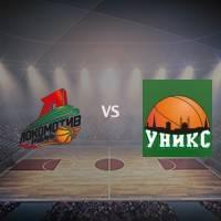 Прогноз Локомотив - УНИКС 8 января