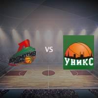 Прогноз и ставка на игру Локомотив-Кубань - УНИКС Казань 08/01/2017