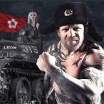 бонус леон поездка на танке