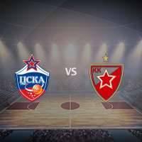 Прогноз ЦСКА - Црвена Звезда 9 февраля 2017