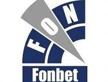 В Fonbet сыграл невероятный экспресс на 12 событий