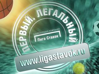«Лига Ставок» проводит краткосрочную акцию в честь дня рождения