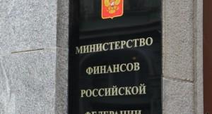 Банкам запретят переводы на счета нелегальных бк