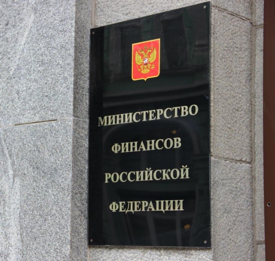 Российским банкам запретят переводы на счета нелегальных букмекеров