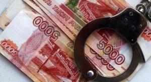 В Омске осужден сотрудник банка, похитивший 5 млн рублей ради игры в БК