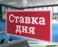 «Трактор» — «Металлург» Магнитогорск и еще два матча Лиги Чемпионов: ставка дня на 15.02.2017
