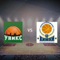 Прогноз УНИКС - Химки 20 февраля 2017