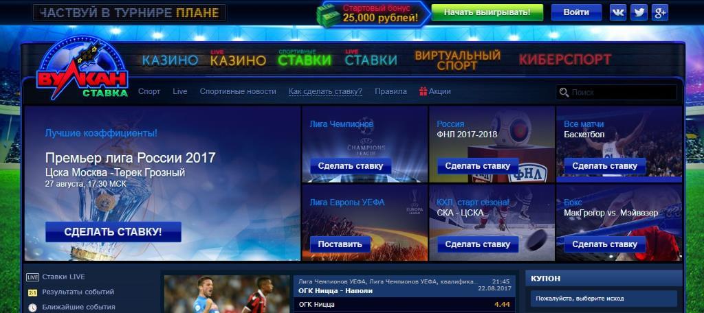Официальный сайт Vulkan Stavka