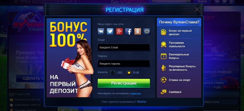 Олимп ставки на спорт официальный сайт регистрация мобильная версия