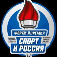 Спорт и Россия