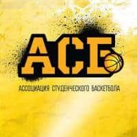 Ассоциация студенческого баскетбола России
