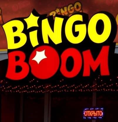 БК «Бинго-Бум» начала прием интерактивных ставок