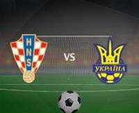 Прогноз и ставка на игру Хорватия — Украина 24/03/2017