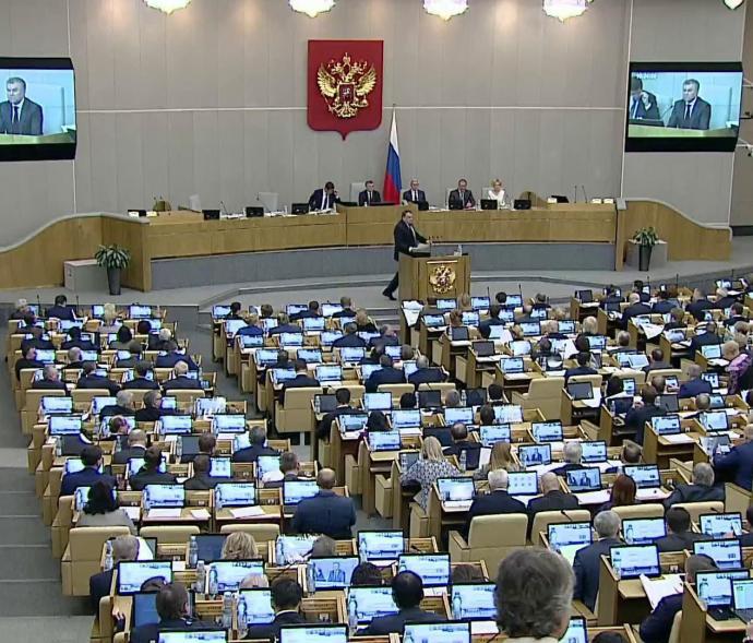 Госдума обязала российских букмекеров делать отчисления на развитие спорта