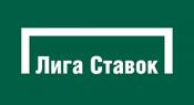 Регистрация в лига ставок