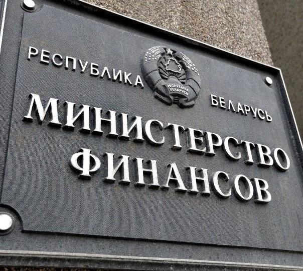 В Беларуси думают о легализации онлайн-гэмблинга