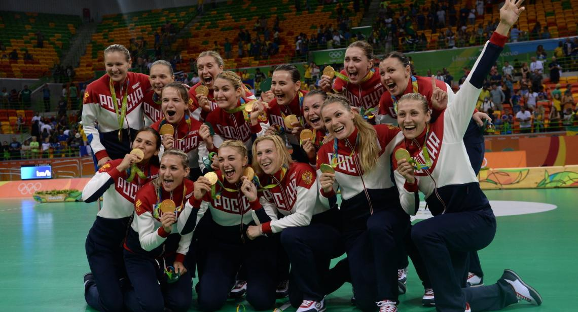Россия - чемпион мира по гандболу
