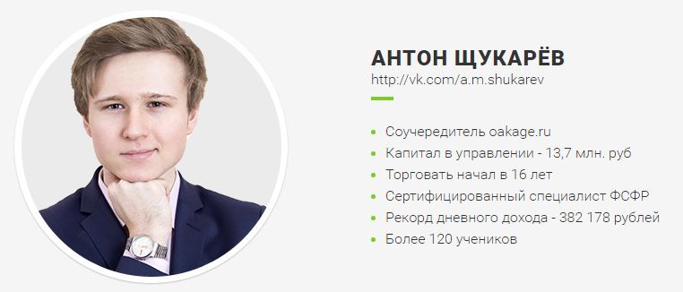 Антон Щукарев - Doctor Money