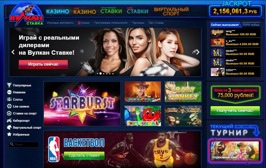 Бк казино атлантида казино