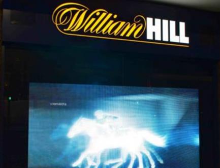 Новое слово в рекламе ставок от William Hill