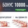Бонусы Винлайн лого