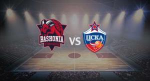 Прогноз и ставка на игру Баскония – ЦСКА 25 апреля 2017