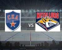 Прогноз и ставка на игру СКА – Металлург М 12 апреля 2017