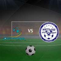 Прогноз и ставка на матч Астана — Иртыш 14 мая 2017