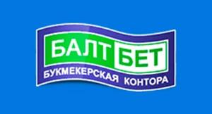 Букмекерская контора «Балтбет»
