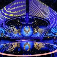 Сцена Евровидения-2017