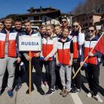 Детско-юношеские соревнования, Россия