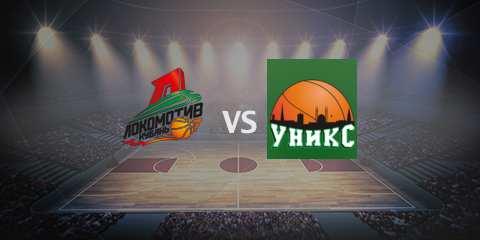 Прогноз и ставка на игру Локомотив-Кубань - УНИКС 5 мая 2017