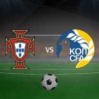 Прогноз и ставка на матч Португалия — Кипр 3 июня 2017
