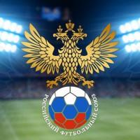 Лого РФС