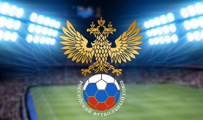 РФС подписал партнерские соглашения с 8 членами СРО букмекеров
