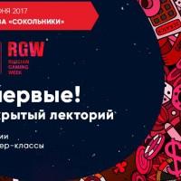 Russian Gaming Week-2017