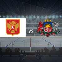 Прогноз и ставка на игру Россия – Латвия 15 мая 2017