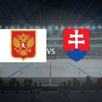 Прогноз и ставка на игру Россия – Словакия 13 мая 2017