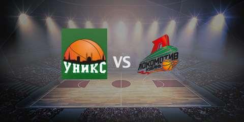 Прогноз и ставка на игру УНИКС – Локомотив-Кубань 12 мая 2017