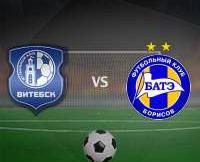 Прогноз и ставка на матч Витебск — БАТЭ 26 мая 2017